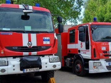 пожарни автомобили