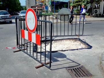 улица дупка янтра русе