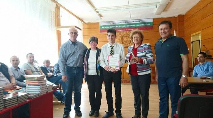 Денислав Димитров е лауреат на националната олимпиада по история и цивилизация