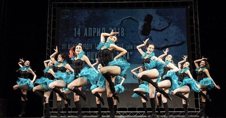 """Вижте всички наградени в международния фестивал """"Танцуваща река"""" 2018 Русе"""