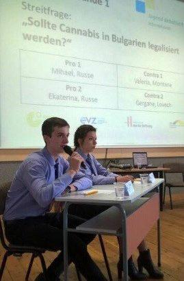 Ученици от СУПНЕ - Русе с добро представяне на регионалния етап от състезанието по дебати на немски език