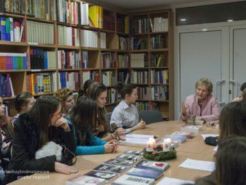 курсове по немски елиас канети русе