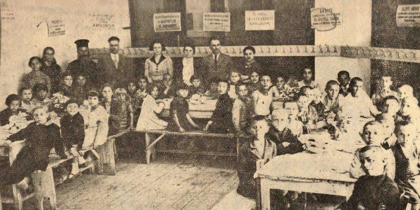 Русенският клон на Български червен кръст е създаден на 24 август 1926 г. -  Rousse.Info - Новини и събития от Русе и Русенска област