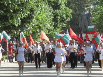 Първомайско шествие и митинг се състояха днес в Русе