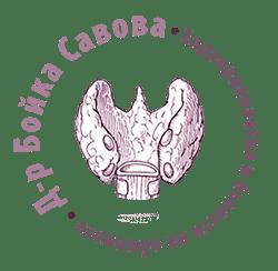 Д-р Бойка Савова – специалист Ендокринология и болести на обмяната