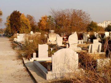 гробище чародейка русе