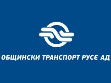 общински транспорт русе лого