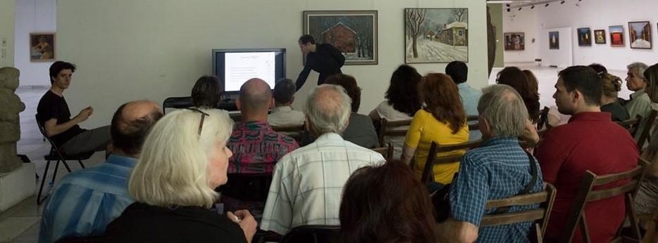 """В Русе бе открита пътуващата изложба """"Български архитектурен модернизъм"""""""