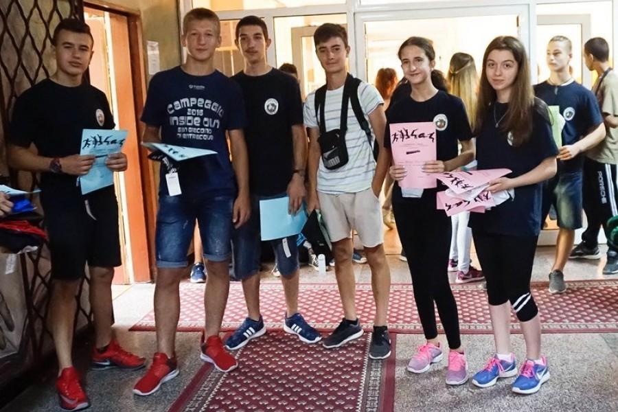 """Наградиха спортисти от СУ """"Васил Левски"""" - Русе"""