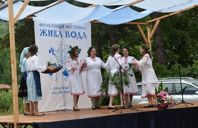 """9-тото издание на фолклорния фестивал """"Жива вода"""" се провежда край село Каран Върбовка"""