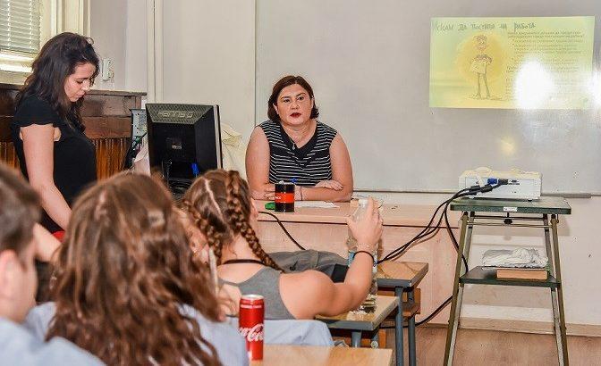 Финална лекция на съдия от Окръжен съд - Русе пред ученици от Математическата гимназия