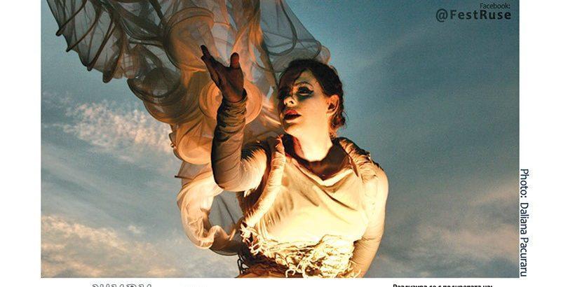 """Магията на """"живите статуи"""" ще завладее зрителите и гостите на град Русе за четвърти пореден път"""