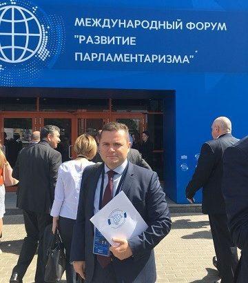 """Народният представител Пенчо Милков в Москва за участие във форума """"Развитие на парламентаризма"""""""