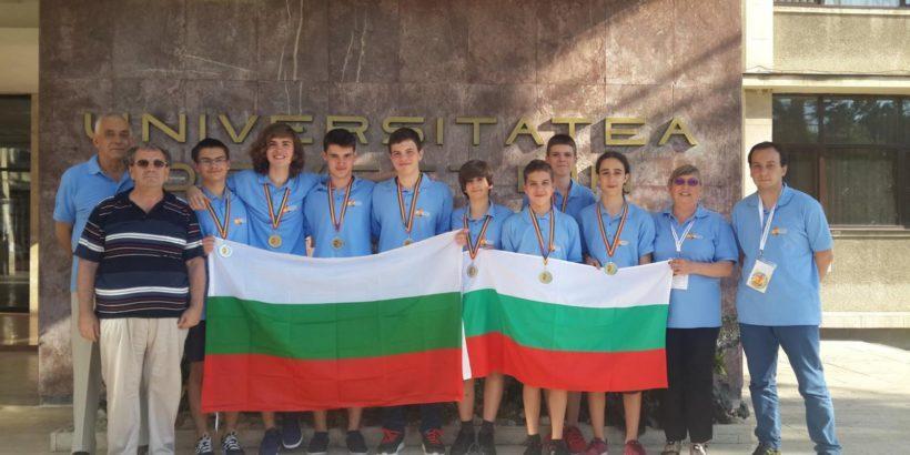 """Виктор Кожухаров от ПМГ """"Баба Тонка""""- Русе със златен медал от младежката балканиада по информатика"""