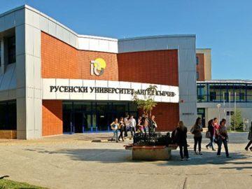 русенски университет фасада