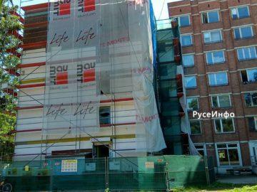 Напредва частичното саниране на студентско общежитие 4 в двора на Русенския университет