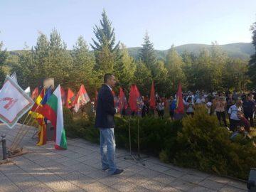 ВМРО - Русе чества в Смилево годишнината от Илинденското въстание
