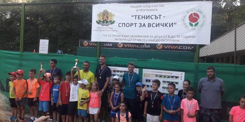 """ТК """"Приста 2011"""" - Русе спечели pегионалното отборно първенство до 10 години във Варна"""