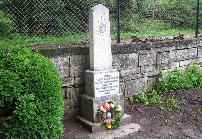 В село Волово беше осветена паметната плоча на подофицер Георги Колев