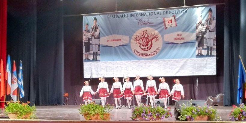"""Детският състав на ФТС """"Зора"""" с престижно класиране от 24-тото издание на международен фолклорен фестивал в Яш"""