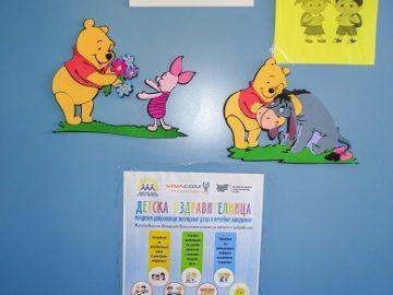 """""""Център Динамика"""" - Русе започва изпълнението на проект """"Детска Оздравителница – младежи доброволци посещават деца в лечебни заведения"""""""