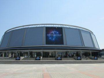 """Многофункционалната зала в Русе вече ще се нарича """"Монбат Арена"""""""