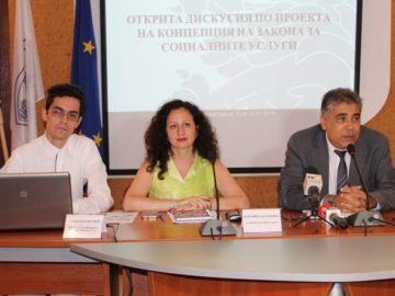 Концепцията на проектозакона за социалните услуги бе подкрепена в Русе