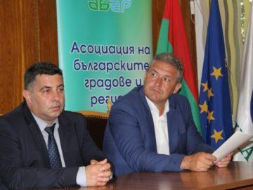 В Бяла се проведе конференция на относно сигурността и рисковете пред критичната инфраструктура в общините и регионите от страната