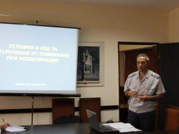 В Областна администрация - Русе се проведе обучение за условията по отсрочване от мобилизация