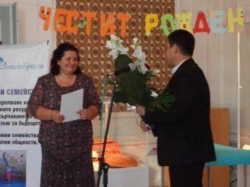 Милена Влахова е новият директор на РДСП - Русе