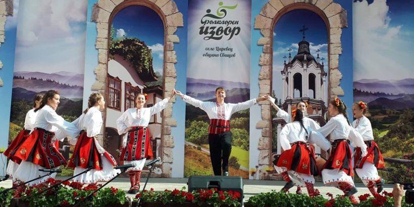 ДТС Мартенски пъзел и ТФ Мартенска плетеница се завърнаха със златни медали от национален фолклорен фестивал