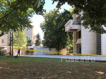 бомба в община русе