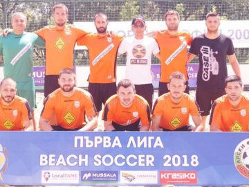 """ФК """"Русе"""" е домакин на държавното първенство по плажен футбол"""