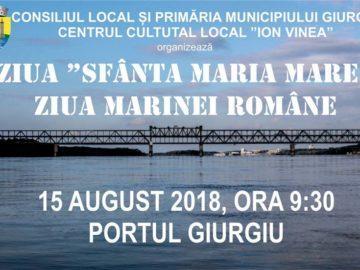 Денят на Военноморските сили на Румъния ще бъде честван в Гюргево