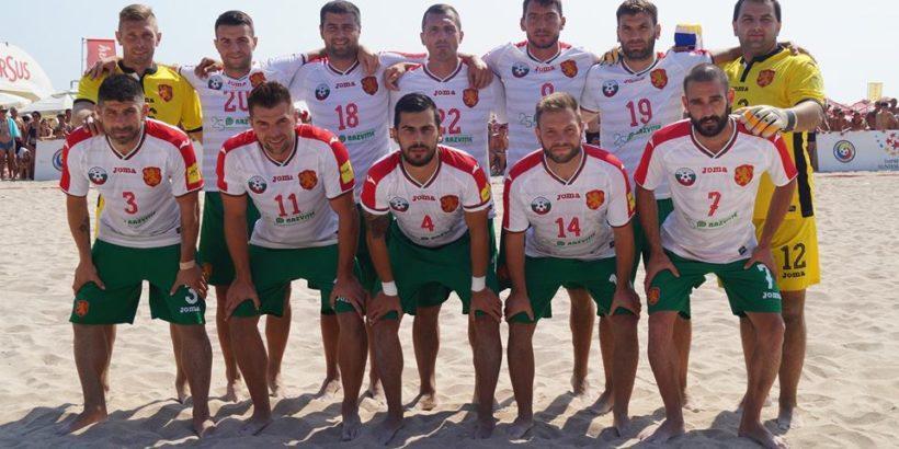 отбор по плажен футбол