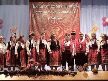 В Кацелово се проведе девети фолклорен събор на хърцоите