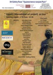 В Художествена галерия - Русе се открива международна изложба, проект на ГояАрт