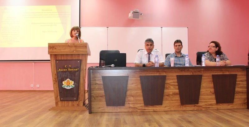 В Русе се проведе работна среща за обхващане и задържане на учениците в образователната система