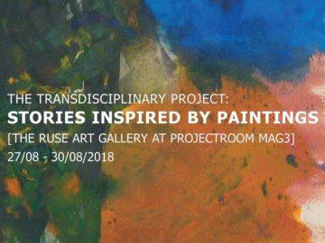 Художествена галерия – Русе гостува със своя проект