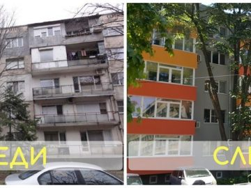 """Блок """"Родина"""" е петнадесетата сграда в Община Русе"""