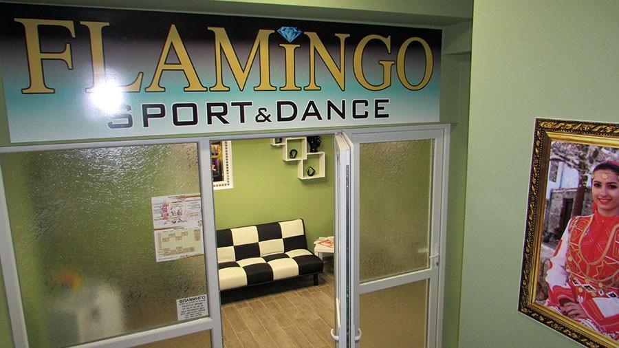 Русенската танцова школа и вариететно изкуство сдружение фламинго откриване 2