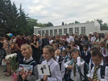 Започна новата учебна година в СУЕЕ - Русе