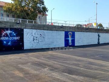 графити монбат арена