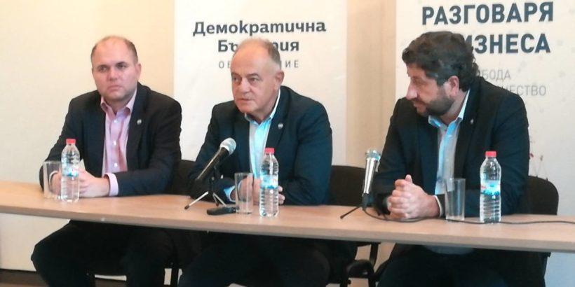 Атанас Атанасов: България е в перманентна политическа криза