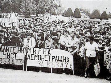Днес се навършват 31 години от първата мирна демонстрация за чист въздух в Русе
