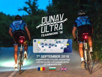 Dunav Ultra в Русе на 8 септември