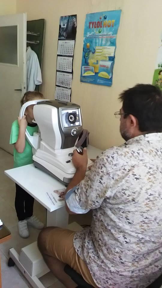 """ОУ """" Иван Вазов"""" - Русе - част от национална кампания за профилактика на детското зрение"""