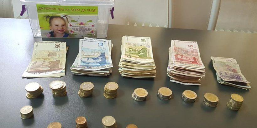 """Близо 1000 евро събраха в Детска градина """"Здравец"""" в подкрепа на малката Лори"""