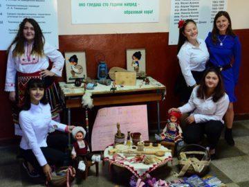 """Световния на туризма отбелязаха ученици от специалност """"Селски туризъм"""" в ПГСС - Две могили днес"""