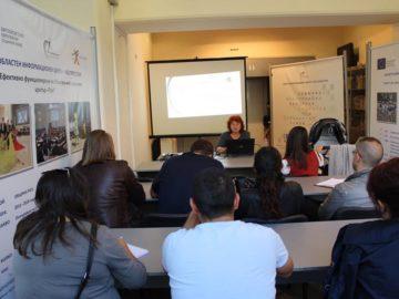 Подкрепата за неземеделски дейности в селските райони разясни ОИЦ - Русе